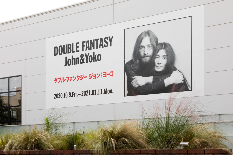 """DOUBLE FANTASY - John & Yoko""エントランス"