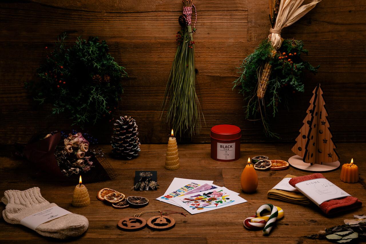 Lush Holiday Market 商品イメージ画像