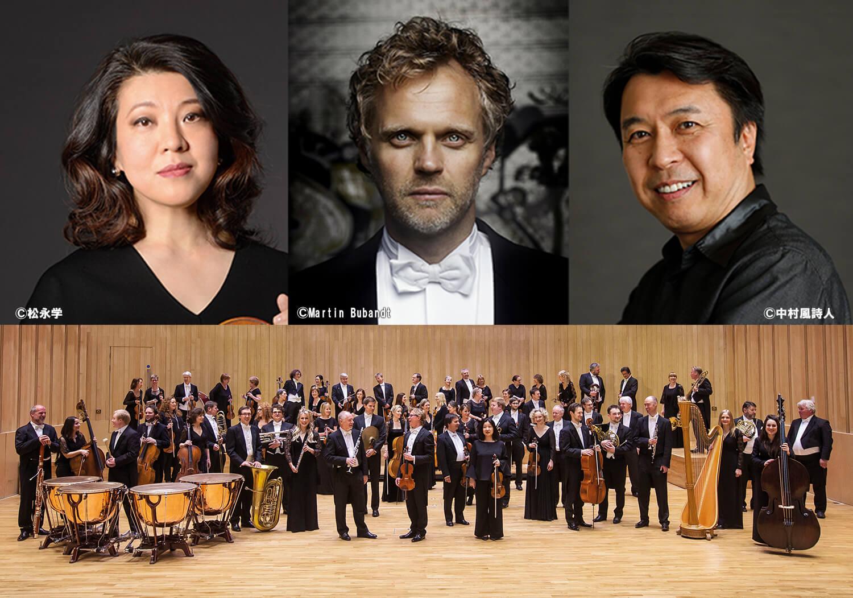 東芝グランドコンサート2021 トマス・セナゴー指揮 ロイヤル・スコティッシュ・ナショナル管弦楽団