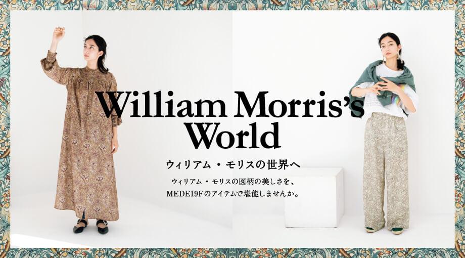 MEDE19F ウィリアムモリスの世界をまとう