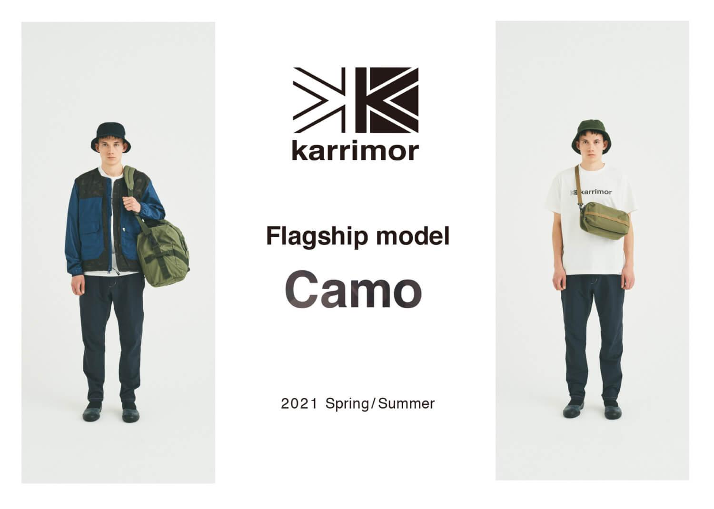 "「karrimor 21SS Flagship model ""Camo""」イメージ画像"