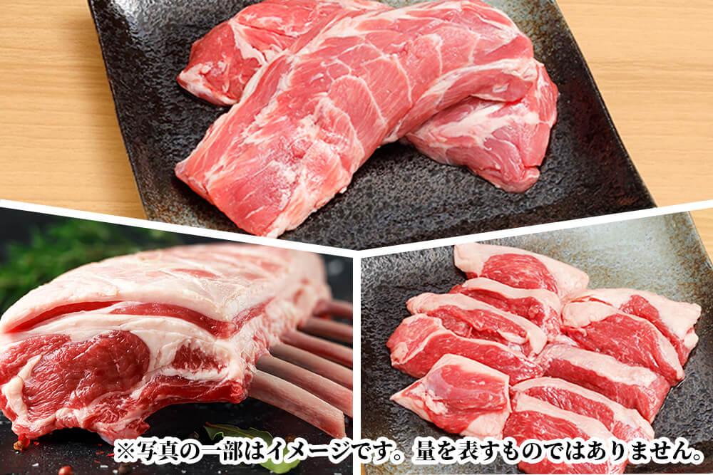 【お試しセット】ウェールズの「ラム肉」セット(合計400g)