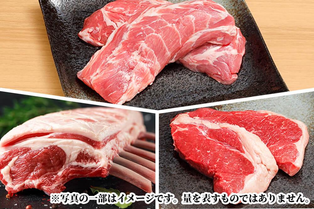 【ステーキお試しセット】ウェールズの「ラム肉」セット(合計680g)
