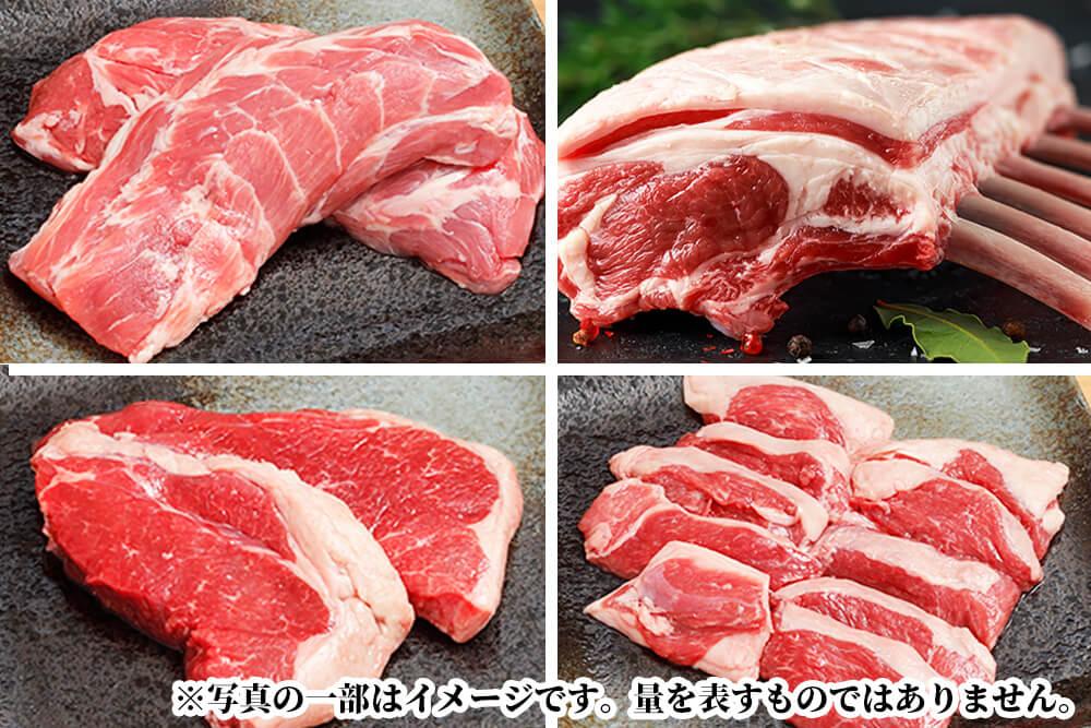 【BBQセット】ウェールズの「ラム肉」セット(合計960g)