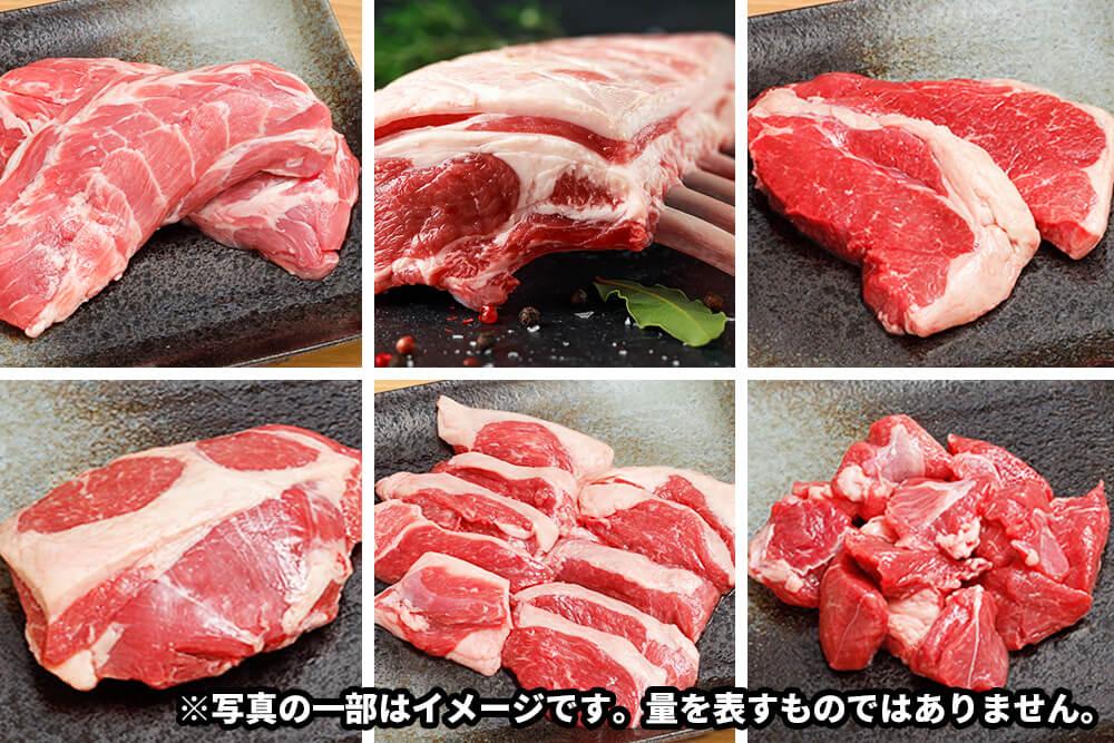 【徳用セット】ウェールズの「ラム肉」セット(合計1820g)