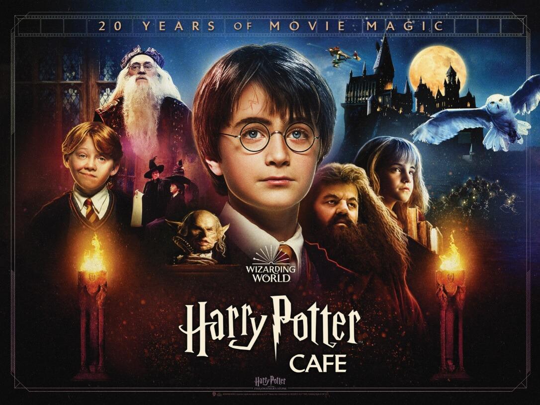「ハリー・ポッター カフェ」イメージ画像