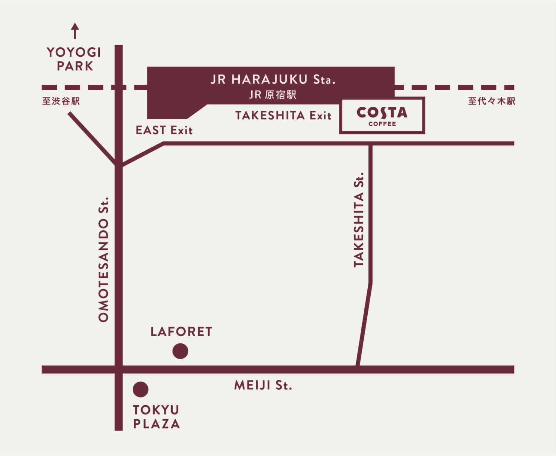 「コスタコーヒー 原宿駅店」地図
